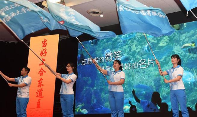 2,000 volunteers ready for SCO Qingdao summit