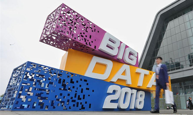 China International Big Data Industry Expo opens