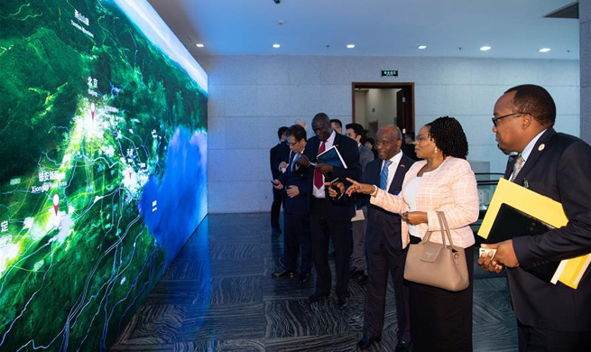 """MFA Presenting Xiongan New Area"" event held in Beijing"