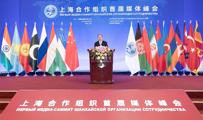 Media leaders of SCO member countries share insights on exchanges, cooperation