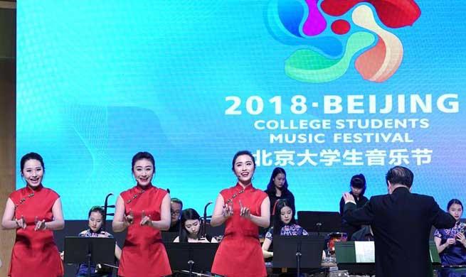 2018 Beijing College Students Music Festival kicks off