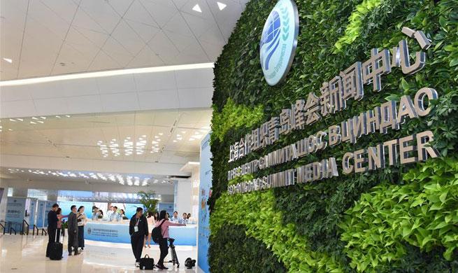 SCO Summit media center opens