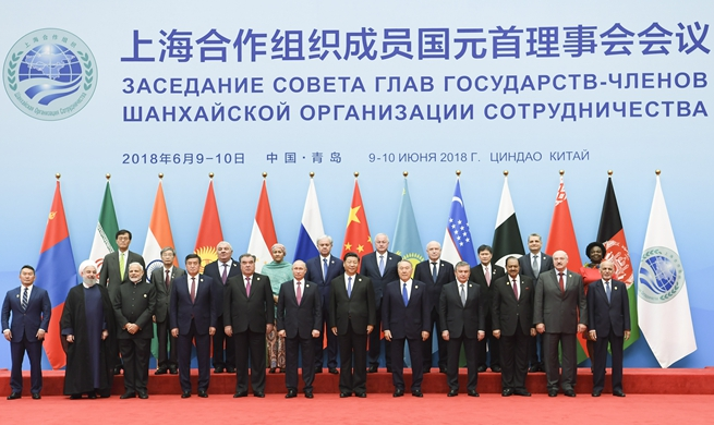 SCO leaders voice expectations of future cooperation