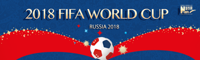2018worldcup