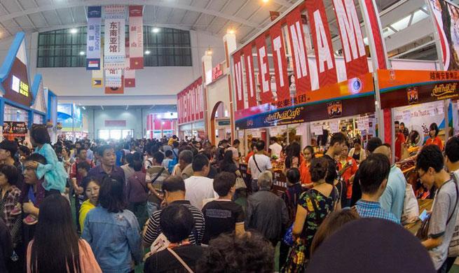 5th China-South Asia Expo held in Kunming, China's Yunnan