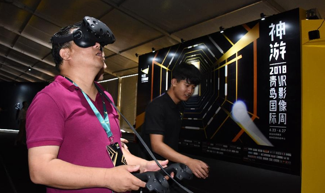 International VR image week held in Qingdao