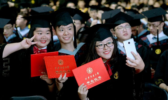 2018 commencement ceremony held at Xi'an Jiaotong University