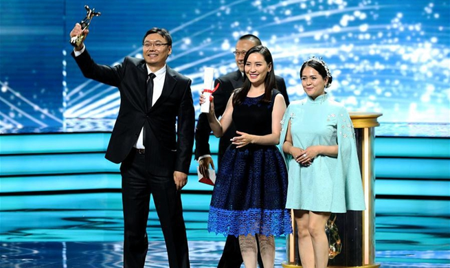 Golden Goblet awards unveiled at Shanghai film festival