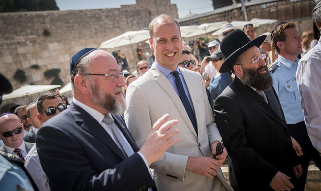UK's Prince William visits Western Wall in Jerusalem