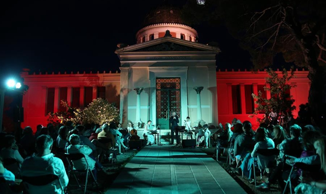 Full moon concert held at National Observatory in Athens, Greece
