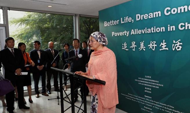 UN deputy chief praises China's poverty reduction achievements