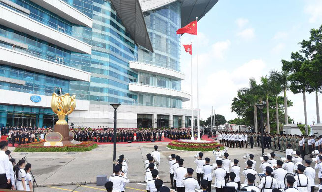 Flag-raising ceremony held to celebrate 21st anniv. of HK's return to motherland