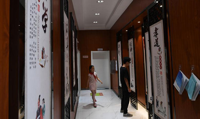 Significant progress made in building and upgrading toilets in China's Jiangsu