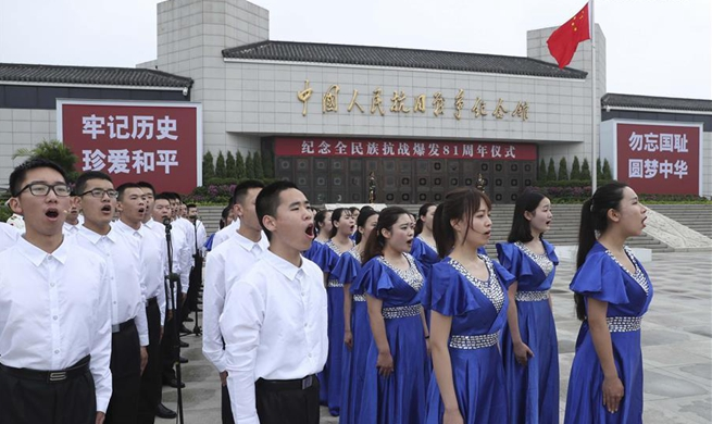 81st anniv. of start of China's comprehensive defense against Japanese invasion commemorated