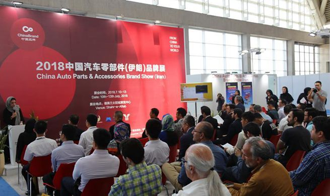 China auto parts exhibition kicks off in Iran