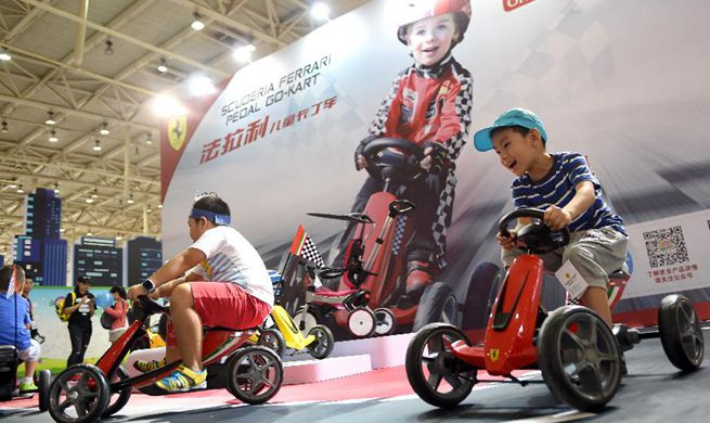 Toy expo kicks off in Beijing