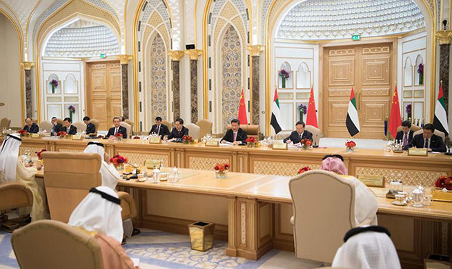 China, UAE agree to lift ties to comprehensive strategic partnership