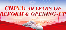 China: 40 years of reform & opening-up