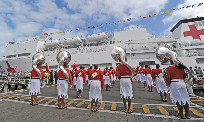 Chinese naval hospital ship Ark Peace starts visit to Fiji