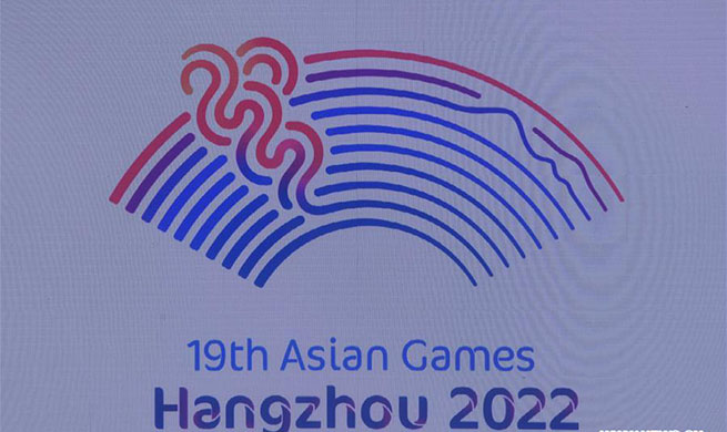 Emblem Launch Ceremony for 19th Asian Games Hangzhou 2022 held in E China's Zhejiang