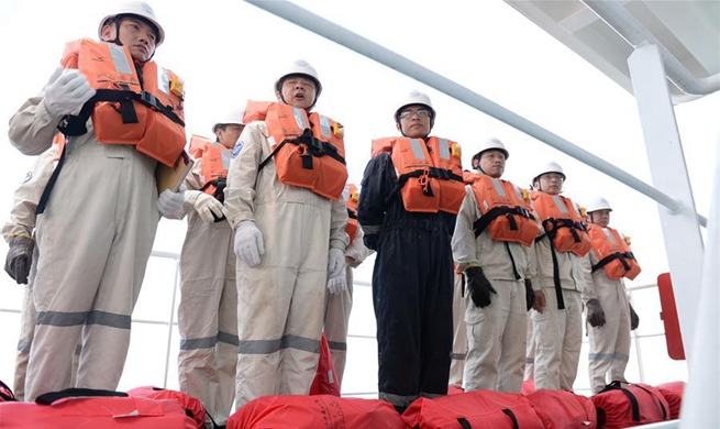 Emergency drill held on Tian'en vessel en route to Europe