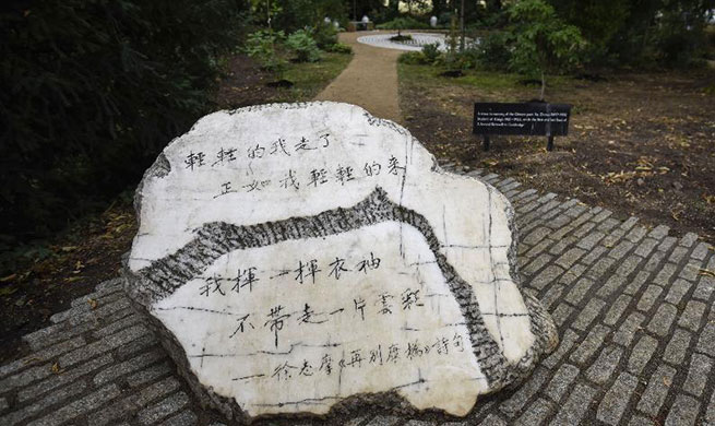Feature: Xu Zhimo memorial garden opens at King's College Cambridge