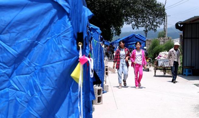 24 injured in Yunnan quakes
