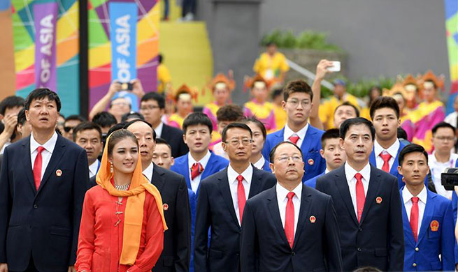 Chinese national flag-raising ceremony held in Asian Games Village