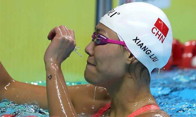 China's Liu Xiang breaks world record  in women's 50m backstroke at Asian Games