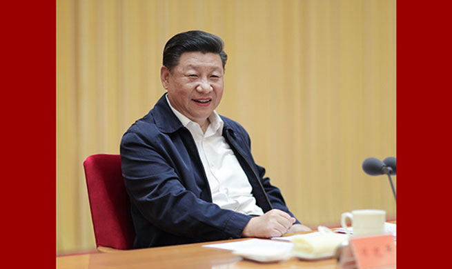 Xi calls for better fulfilling missions of publicity work