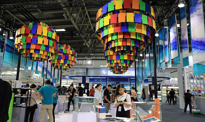 China's book fair highlights reform and opening-up