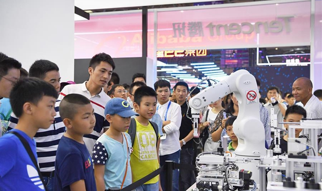 First Smart China Expo attracts over 500 exhibitors