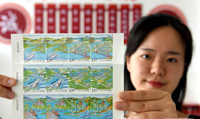 "Special stamp set ""Yangtze River Economic Belt"" released across China"