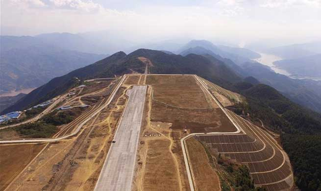 Construction of Wushan Airport in China's Chongqing expected to be completed at end of 2018