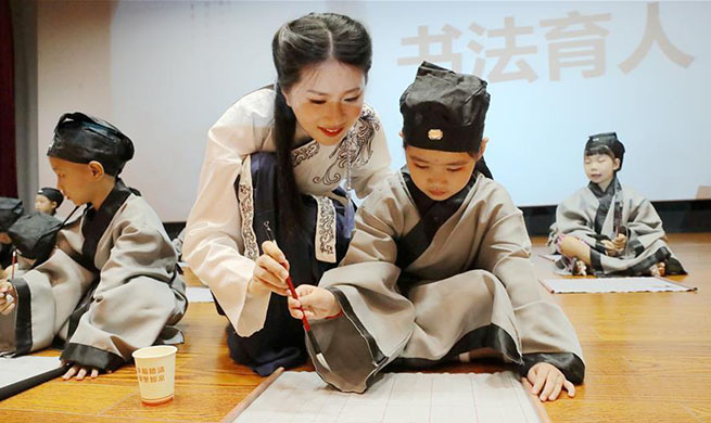 Many activities held for students to greet new semester across China