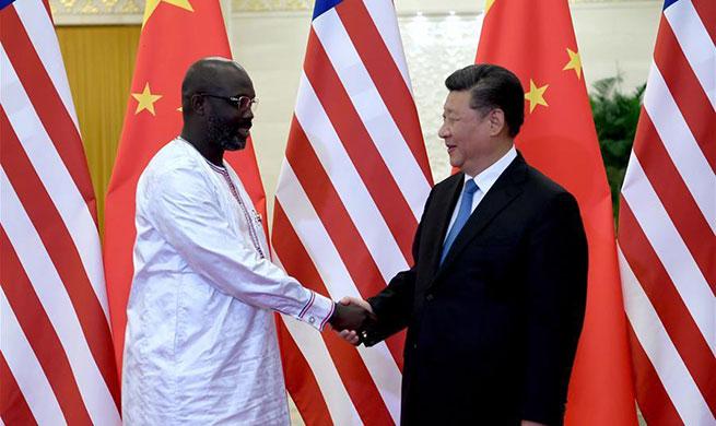Xi meets Liberian president
