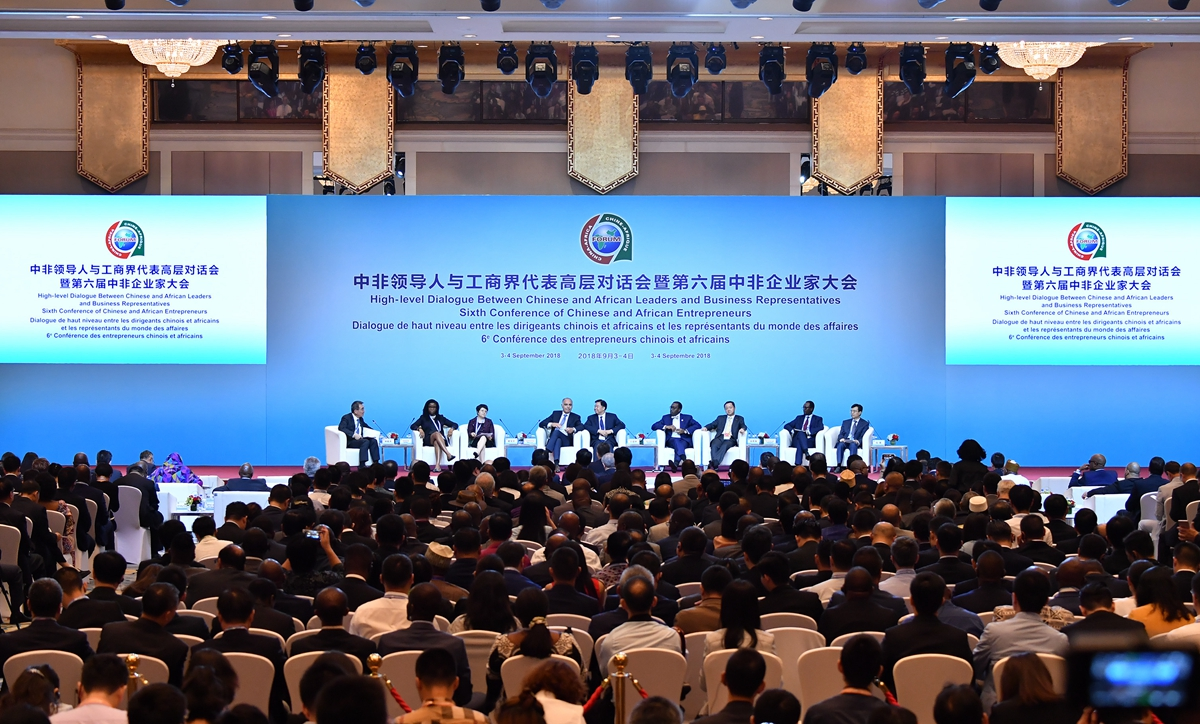 Chinese, African entrepreneurs hold panel discussion