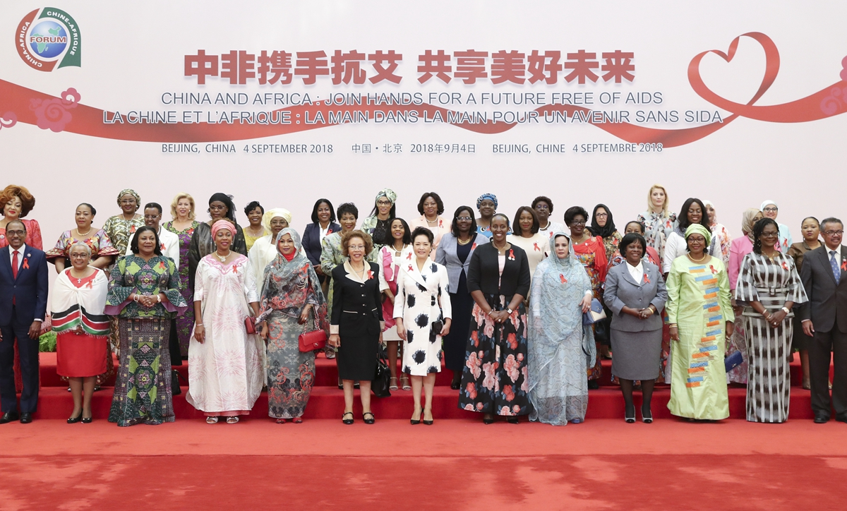Peng Liyuan attends China-Africa meeting on AIDS control