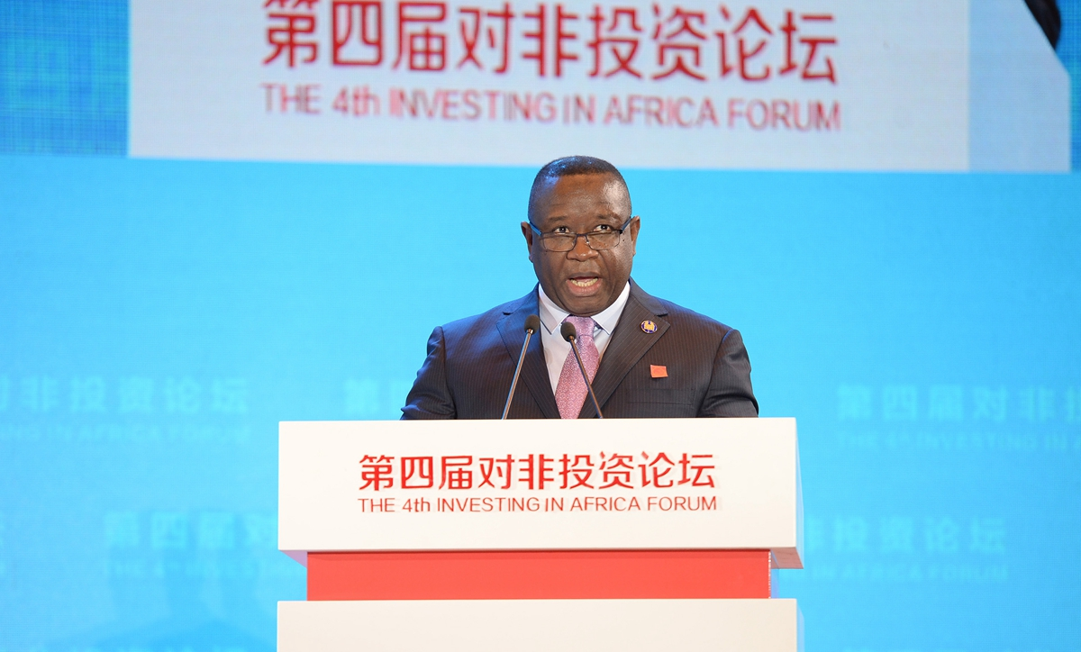 4th Investing in Africa Forum held in Hunan