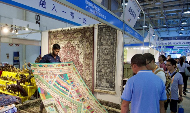 20th China International Fair for Investment and Trade held in Xiamen