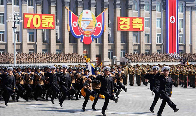 DPRK holds mass parade to celebrate Foundation Day