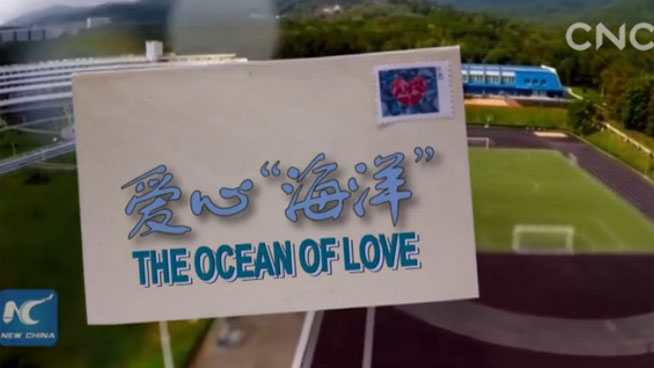 "The Ocean of Love: Chinese kids and Russia's ""Ocean"" center"