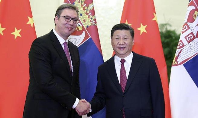 Xi meets Serbian president