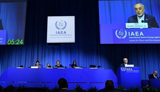 62nd General Conference of IAEA kicks off in Vienna