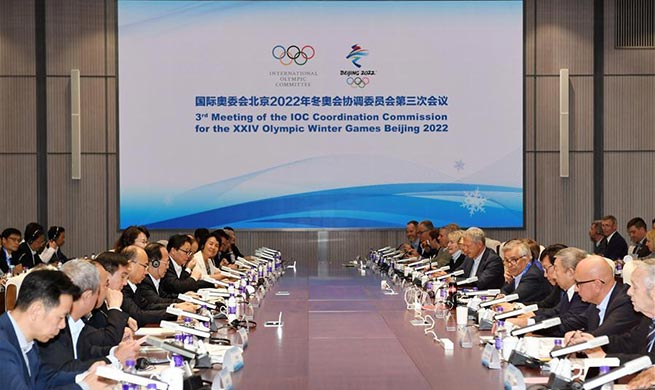 IOC Coordination Commission confident ahead of Beijing 2022