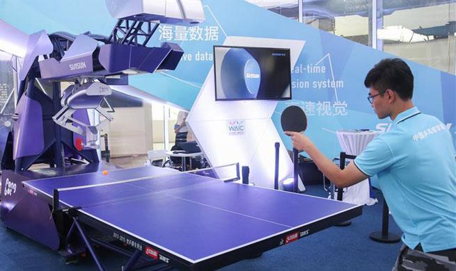 International tech giants to establish AI centers in Shanghai