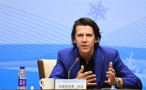 In pics: press conference of IOC Coordination Commission for XXIV Olympic Winter Games