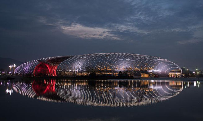 Venue of the United Nations World Geospatial Information Congress in E China