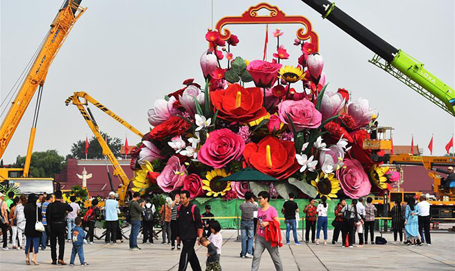 Artificial flower basket placed at Tian'anmen Square for upcoming National Day