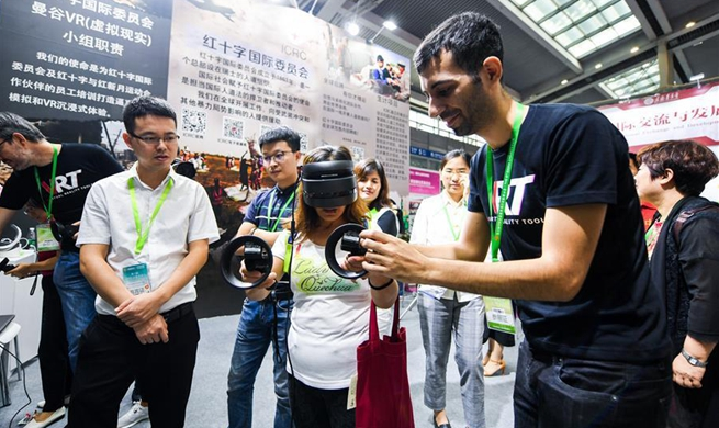 China Charity Fair focusing on poverty alleviation opens in Shenzhen